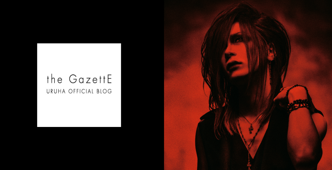 the GazettE URUHA OFFICIAL BLOG